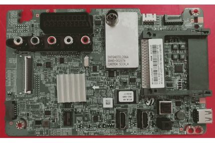 Meccaniche DVD - LETTORE DVD DL-08HA-00-019 259072204 - PER TV UNITED 15 TFT LCD TV DVD COMBO TVD9153