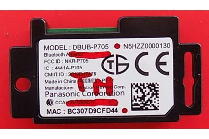 Moduli Wi-Fi e Bluetooth TV - MODULO BLUETOOTH PANASONIC DBUB-P705 12LP2690T7 N5HZZ0000130 NUOVO