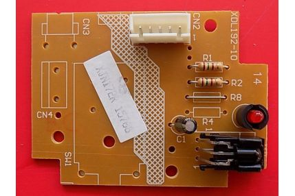 MEMORIA RAM COMPAQ PC2100S-25330 HYMD232M646A6-H AA - CODICE A BARRE 285523-001