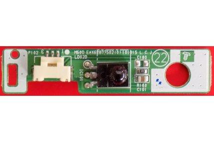 Moduli Wi-Fi e Bluetooth TV - MODULO BLUETOOTH LG IA5525-00 BM-LDS302 VER1.0 EBR74561201 2703K-LDS302