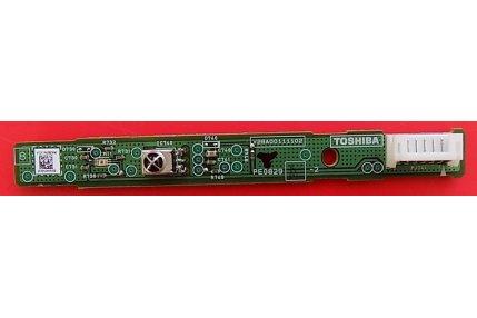 DVD parts - OTTICA AAI ROHS 1100115