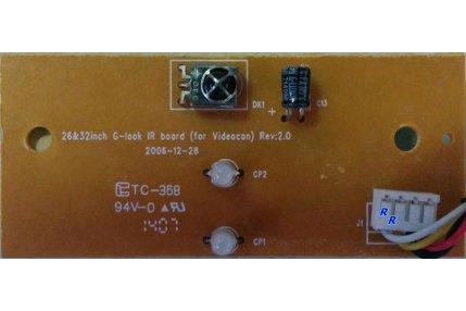 Filtri di Rete e Prese 220v TV - PRESA FILTRO LG 220V IF2-E06DEW