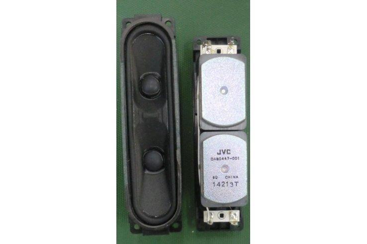 ALTOPARLANTE JVC QAS0447-001