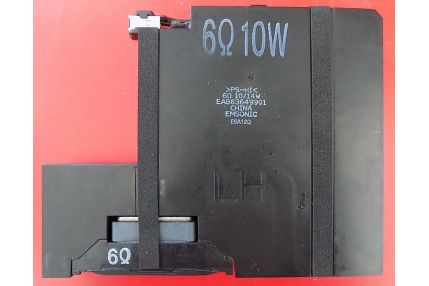 TELECOMANDO LG BIANCO AKB74915360 NUOVO