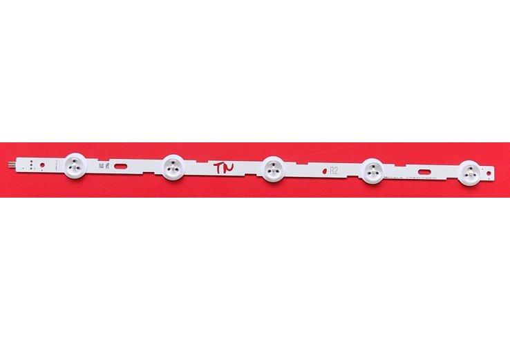 BARRA LED LG 42 V13 cDMS Rev1.0 1 R2-Type 6916L-1405A - CODICE A BARRE LF1H4 NUOVA