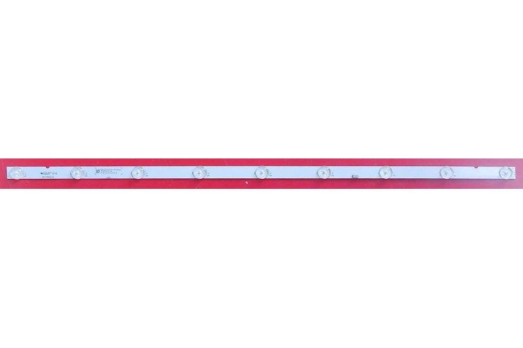 Barra Led SONY SBT65 Codice QR 650D915SNOR EBHM3T4 Smontata da Tv Nuovo