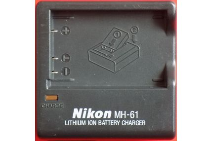 Ricambi Piccoli Elettrodomesici - Carica batteria NIKON MH-61