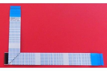 Accessori TV - DISPLAY LCD LR070WA016 5123DC023122 REV. A T1205A03E01A TFDVD7000